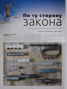 Homemade 22 cal pistol for 2500 test spin pinterest guns russian zip guns fandeluxe Images