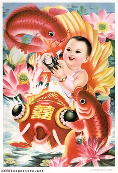 chinese fat baby posters | Thread: Propaganda thread- post your cold war propaganda