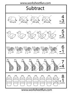 Subtraction: pictures worksheet