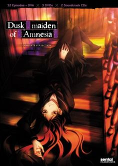 Dusk maiden of Amnesia DVD Complete Collection (Hyb)