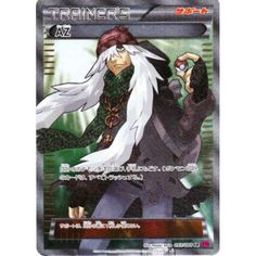 Pokemon 2014 XY#4 Phantom Gate AZ Trainer Super Rare Holofoil Card #093/088