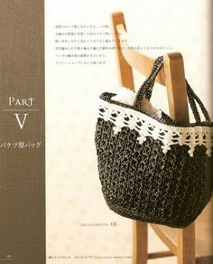 """New Cheap Bags. The location where building and construction meets style, beaded crochet is the act of using beads to decorate crocheted products. """"Crochet"""" is derived fro Bag Crochet, Crochet Books, Crochet Handbags, Crochet Purses, Crochet Chart, Craft Bags, Knitted Bags, Crochet Accessories, Crochet Projects"""