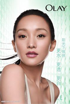 Zhou Xun for Olay