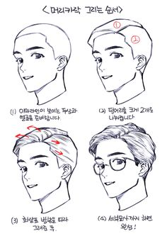 Super hair drawing tips manga Ideas Drawing Hair Tutorial, Manga Drawing Tutorials, Sketches Tutorial, Drawing Techniques, Manga Tutorial, Art Tutorials, Drawing Skills, Drawing Tips, Art Reference Poses