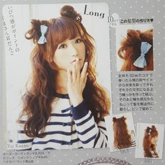 larme-kei: Larme 7 Gyaru Hair, Lolita Hair, Kawaii Hairstyles, Cute Hairstyles, Korean Hairstyles, Curly Hair Styles, Natural Hair Styles, Loli Kawaii, Gyaru Fashion