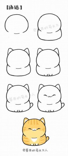 How To Draw A Kawaii Cute Kitty ;3 and like OMG! get some yourself some pawtastic adorable cat apparel!