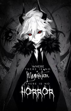"""""""Where there is no imagination there is no horror."""" Game: The Gray Garden Anime Qoutes, Manga Quotes, Resident Evil, Nightmare Quotes, Dark Thoughts, Dark Quotes, Grey Gardens, My Demons, Sad Stories"""
