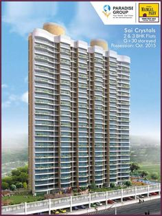 Book your dream home with Sai Crystals. Its a 2&3 BHK flats. Possession Date: Oct, 2015. To know more about Sai Crystals log on to : www.paradisegroup.com Times Mangal Parv #TimesMangalParv #TimesProperty #HomeFest2015 #ParadiseGroup #CashPrize
