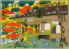 Tomikichiro Tokuriki 1902-1999
