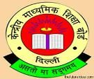 CBSE Recruitment for PWD Candidates - www.cbse.nic.in