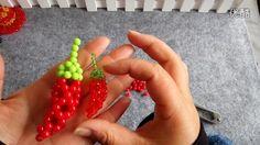 水晶串珠 植物類飾品 辣椒(款式2)