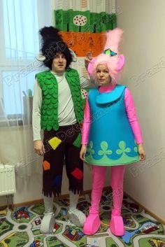 Аниматоры Тролли на день рождения: Цветан и Розочка. Детский праздник день рождения в стиле Троллей из агентства «Праздник детям.ру»