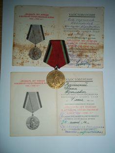 """Jubilee Medal """"Twenty Years of Victory in the Great Patriotic War 1941–1945"""""""