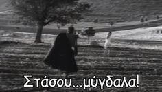 Old Greek, Series Movies, Memes, How To Memorize Things, Old Things, Geek Stuff, Cinema, Humor, Tv