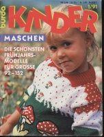 БУРДА (BURDA SPECIAL) KINDER MASCHEN 1991 1 (весна) (вязание для детей) / БИБЛИОТЕЧКА ЖУРНАЛОВ МОД / Библиотека / МОДНЫЕ СТРАНИЧКИ