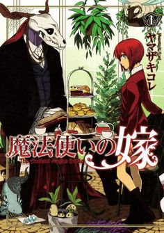 The Ancient Magus' Bride is an all-new manga series that features a fascinating relationship between a troubled teenage girl and an inhuman wizard. Kore Yamazaki combines a fantastical shoujo style wi Manga Anime, All Anime, Anime Art, Hoshi Matsu Hito, Magus Bride Manga, Kore Yamazaki, Chise Hatori, The Ancient Magus Bride, Image Manga