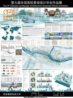 Chinese Landscape, Landscape Architecture, Pageants, Architecture, Landscape Design, Landscape Architecture Design