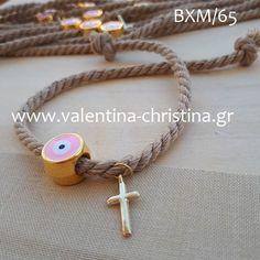 Μαρτυρικά βάπτισης βραχιολάκι,μεταλλικό ροζ ματάκι