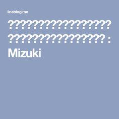 ♡超簡単モテレシピ♡こってり甘辛ネギ玉豚丼♡【時短*卵*ワンパン】 : Mizuki