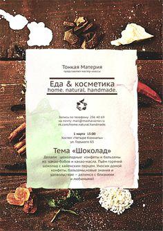шоколадный (http://vk.com/tmateria?z=photo-66570093_323204864%2Fwall-32346511_1606)