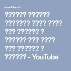 التنفس العجيب للدكتور نجيب يزيل عنك التوتر و يبرمجك بعد فترة على الراحة و الهدوء - YouTube