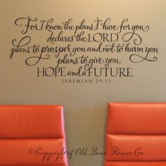 Custom order for hotsummer - Jeremiah 29:11 wall decal lettering art design on Etsy, $45.00