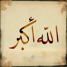 "Allahu Akbar ""الله أكبر"" ""God is the Greatest"" Originally found on: Islamic Art Calligraphy, Caligraphy, Mens Dad Hats, Hat Men, Coran Islam, Religion, Smart Art, Arabic Art, Tatoo"