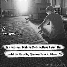 Alish khan😍😘 Jummah Mubarak Dua, Ramzan Eid, Ramdan Kareem, All About Islam, Allah Quotes, Months In A Year, Islamic Quotes, Ramadan, Quran