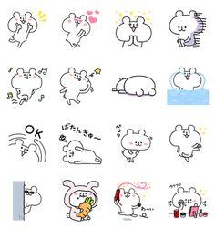 Free LINE Stickers KohGenDo × yurukuma In Japan