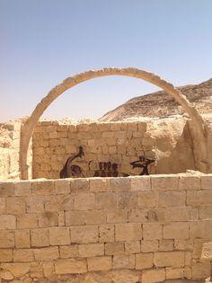 88. Arch in a Byzantine House in Avdat