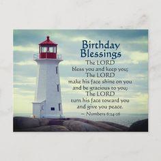 Birthday Message For Nephew, Birthday Verses, Birthday Text, 26th Birthday, Birthday Quotes, Birthday Cards, Happy Birthday Greetings Friends, Happy Birthday Messages, Happy Birthday Images