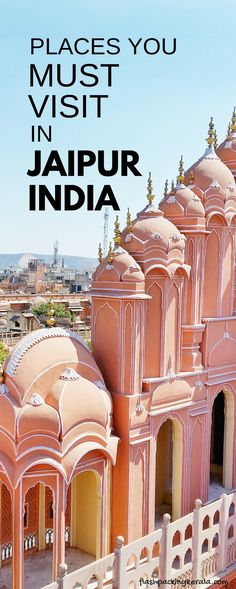 Places you must visit in Jaipur India. Rajasthan itinerary for 3 days in Jaipur,… Places you must visit in Jaipur India. Rajasthan itinerary for 3 days in Jaipur, North India travel. Best places to visit in Jaipur. Best Places To Travel, New Travel, Travel Alone, India Travel, Cool Places To Visit, Travel Tips, Travel Ideas, Jaipur Travel, Quote Travel