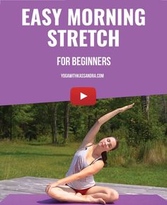Not a lot of energy this morning? Feeling stiff, sore and sluggish? These 7 simple stretches are an easy way to wake up without much effort.