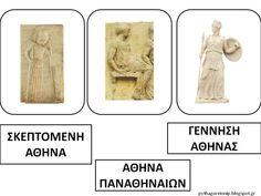 Greek History, Ancient History, Greek Mythology, Ancient Greece, School, Blog, Museum, Education, Projects