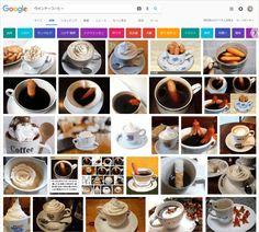 """シャポコ🌵さんのツイート: """"「ウインナーコーヒー」のグーグル検索結果、コンピュータシステムとそれを侵食するウイルスの戦いみたいで熱い。 なんかちくわもいるし。 https://t.co/NUGTwG878v"""""""