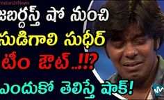 Sudigali Sudheer Team OUT from Jabardasth Show | Latest Tollywood News | News Mantra