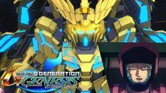 【Gジェネレーション ジェネシス】フェネクス武装集(クワトロ搭乗)【SDガンダム G GENERATION GENESIS】