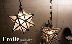 Etoile(エトワール)はフランス語で、「星」という意味。1点づつ手作業ではめ込まれるガラス部分は一部開閉するので、電球の交換もスムーズです。。【送料無料】Etoile pendant lamp フロスト(エトワールペンダントライト,星,スター,フレンチモロッコ,モロッコランプ,LED アンティーク 照明器具,カフェ,間接照明,インテリア照明,ペンダントランプ,真鍮,星モチーフ,エスニック,オリエンタル,ガラス)