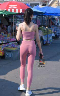 Asian Woman, Asian Girl, Women's Leggings, Tights, Street Girl, Yoga Pants Girls, Trending Memes, Sporty, Sexy