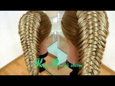 Комбинированная коса. Техника трёх кос. Видео-урок. Braid. Trenza moderna - YouTube