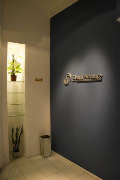 entrada dental advance clinica estetica odontologica avenida santa fe 1907 1ro b tel 011-4815-4442