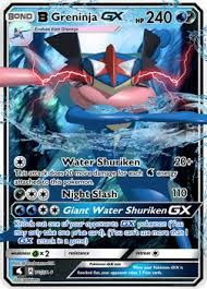 Image result for gx and ex pokemon cards