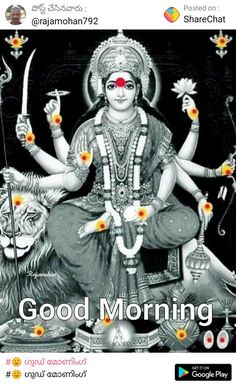 Good Morning Gif Images, Good Morning Clips, Good Morning Flowers, Good Morning Messages, Morning Wish, Crochet Bows, India Culture, Durga Maa, Good Night