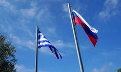 """Kountoura Discusses Events for """"Year of Russia in Greece"""" and """"Year of Greece in Russia"""" in 2016"""