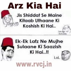 Funny Jokes And Riddles, Very Funny Memes, Funny Memes Images, Sarcastic Jokes, Funny Jokes In Hindi, Some Funny Jokes, Hilarious, Exam Quotes Funny, Best Friend Quotes Funny