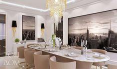 Luxurious dining room with a large oval table / Роскошная столовая с большим овальным столом #design #interiordesign #diningroom #luxury