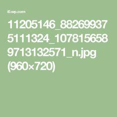 11205146_882699375111324_1078156589713132571_n.jpg (960×720)