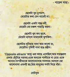 Lyric Quotes, Lyrics, Bengali Poems, Bangla Quotes, Opposites Attract, Short Stories, Best Quotes, Words, Dairy