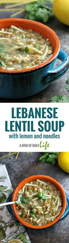 The Rise Of Private Label Brands In The Retail Meals Current Market This Lebanese Lentil Soup With Lemon And Noodles Is Easy-To-Make, Healthy, And So Delicious Pair It With A Salad For A Light Dinner. Lentil Soup Recipes, Chili Recipes, Vegetarian Recipes, Cooking Recipes, Healthy Recipes, Lentil Dishes, Aloo Recipes, Healthy Soups, Vegan Soups