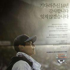 [두산] 두산베어스 신문광고.jpg : MLBPARK